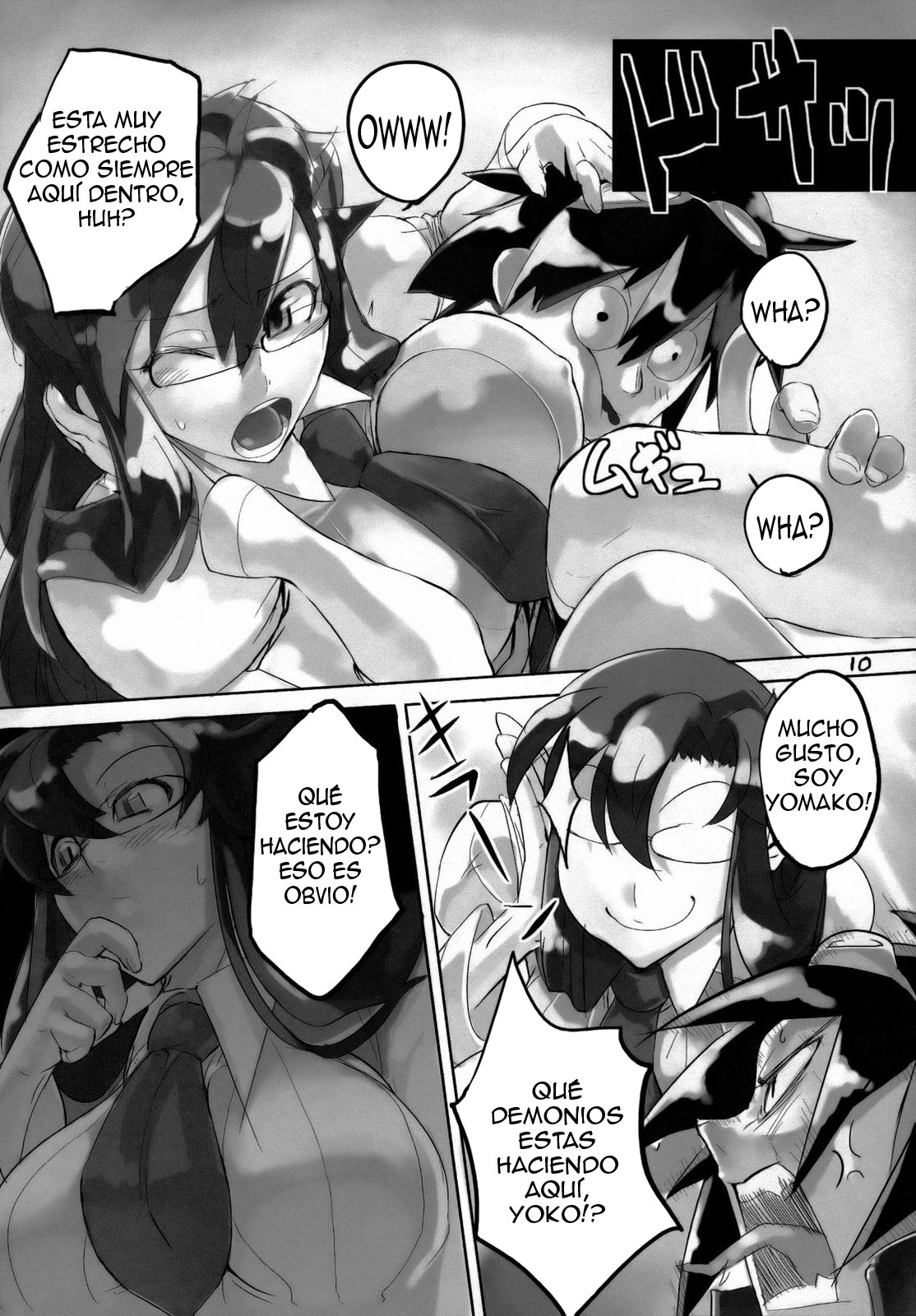 120% Drilol: Chapter 1 - Page 9