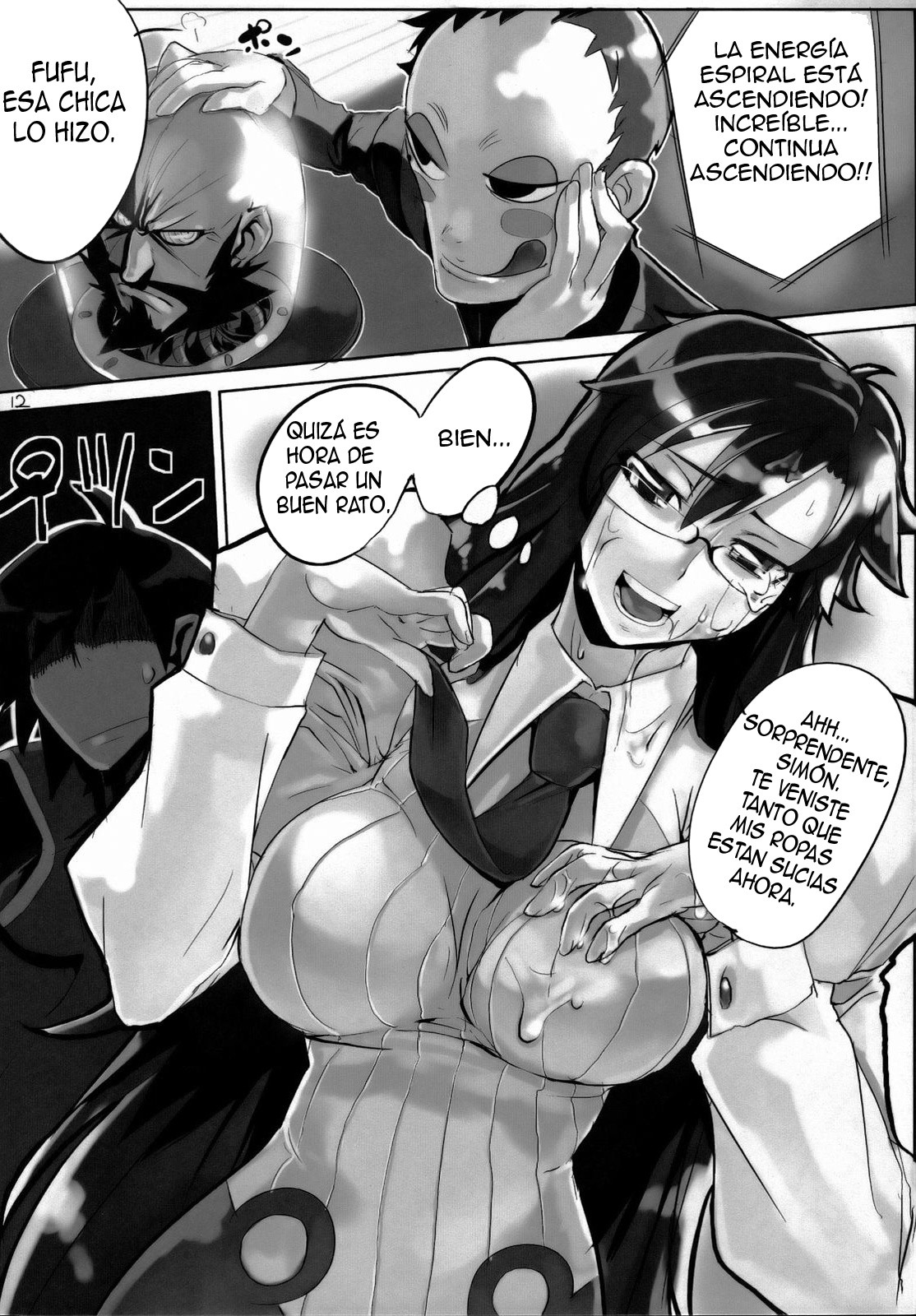 120% Drilol: Chapter 1 - Page 11