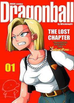 El Capítulo Perdido de No. 18 - DBZ