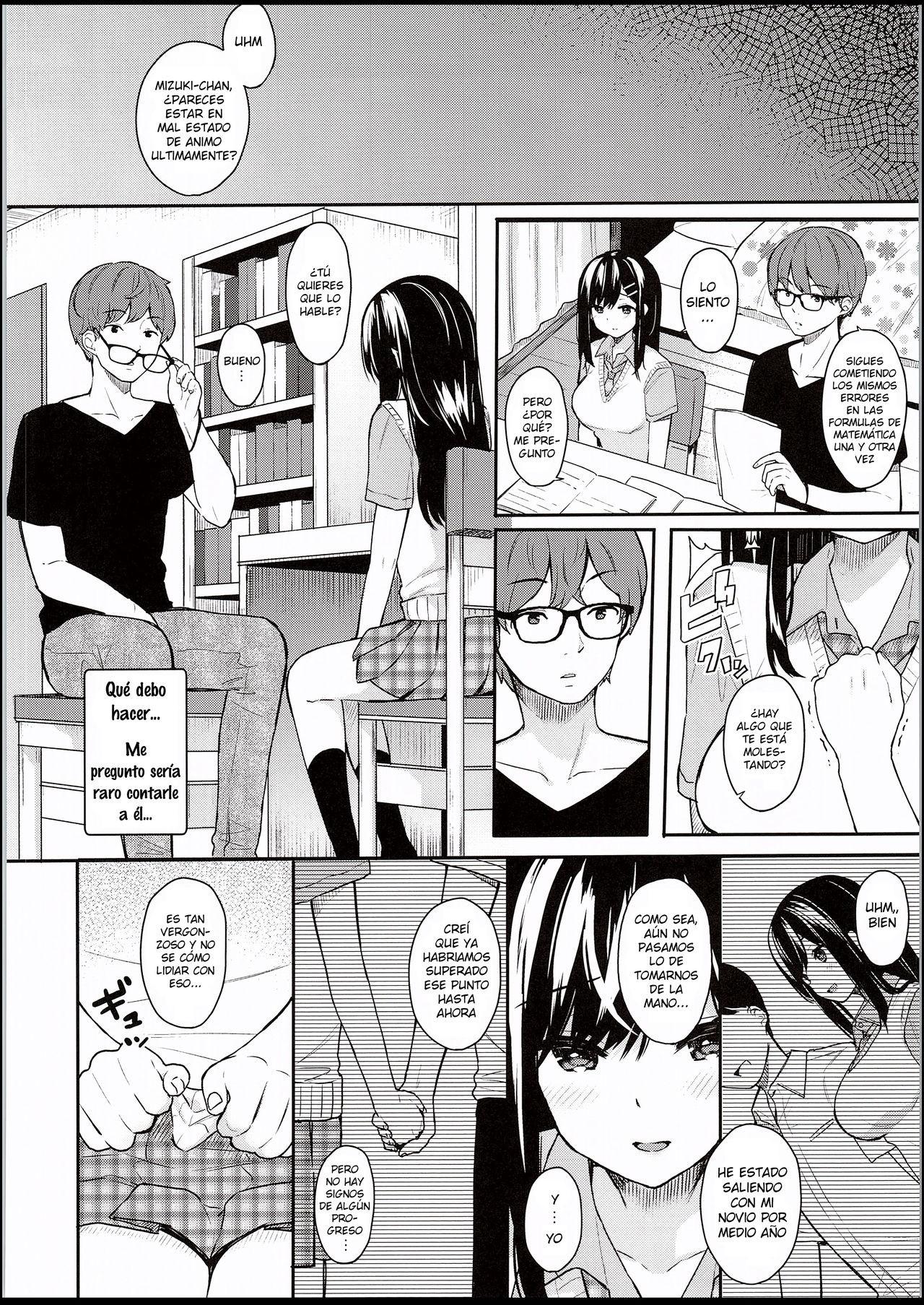 Itomusubi: Chapter 1 - Page 5