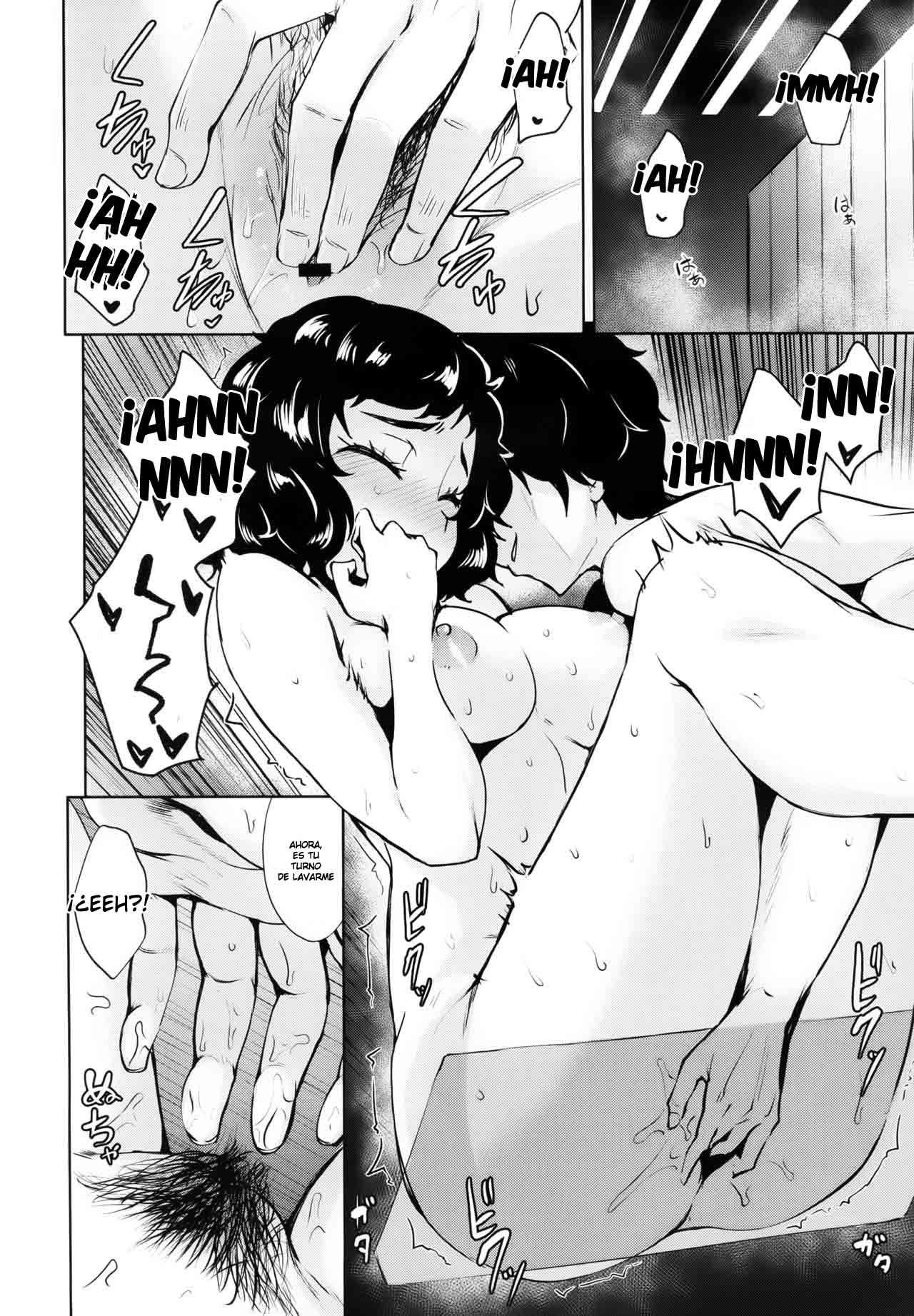 Jitsu wa Kawakami no kata ga sessei dekinai setsu: Chapter jitsu-wa-kawakami-1 - Page 12